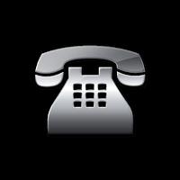 Позвоните нам